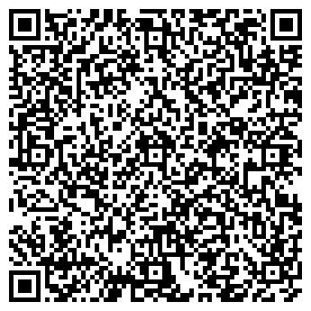 QR-код с контактной информацией организации Тандем-ПВ, ТОО