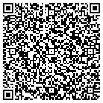QR-код с контактной информацией организации ЭСА Темир,ТОО