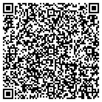 QR-код с контактной информацией организации ХУДОЖНИК МАГАЗИН, ЧП