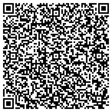 QR-код с контактной информацией организации Mignum (Мигнум), TOO