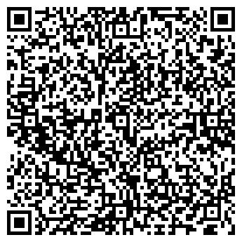 QR-код с контактной информацией организации Тысяча вольт, ТОО