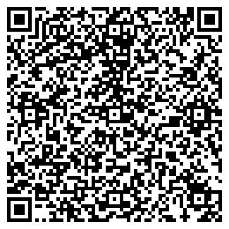 QR-код с контактной информацией организации Рувас, ТОО