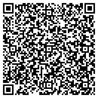QR-код с контактной информацией организации ЭСКИЗ, ЧП