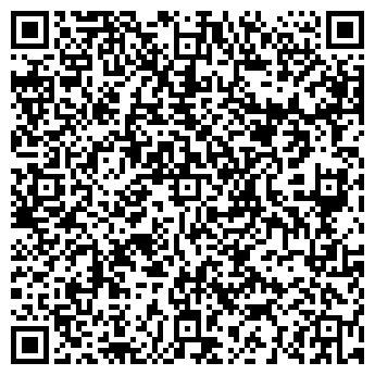 QR-код с контактной информацией организации Еdelweiss (Едельвэйс), ТОО