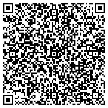 QR-код с контактной информацией организации Магазин МПС, ТОО