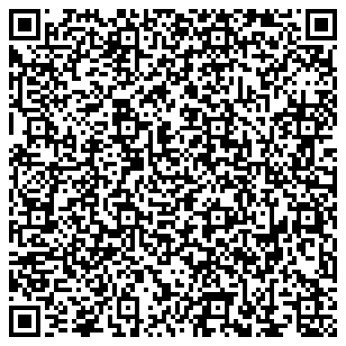 """QR-код с контактной информацией организации ООО """"Винницкая кабельная компания"""""""