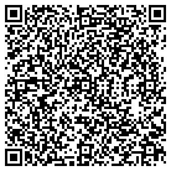 QR-код с контактной информацией организации ЭлектрOFF, ТОО