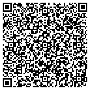 QR-код с контактной информацией организации Тамыр-сеп, ТОО