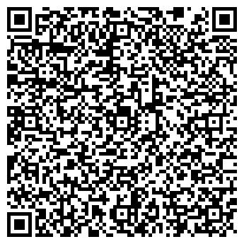 QR-код с контактной информацией организации MyEmiBow