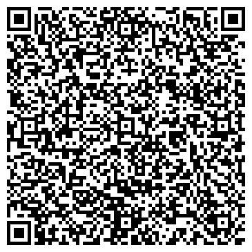QR-код с контактной информацией организации Общество с ограниченной ответственностью Компания «Техсоюз-2004»