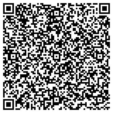 QR-код с контактной информацией организации ЭЛТИЗ ЧП