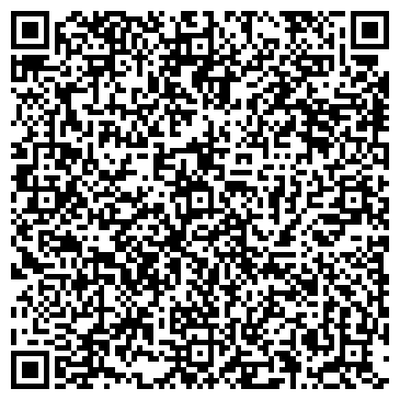 QR-код с контактной информацией организации ДВОРЕЦ КУЛЬТУРЫ ИМ. А. П. ЧЕХОВА