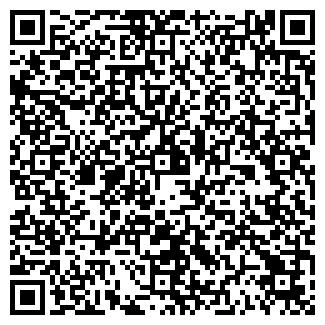 QR-код с контактной информацией организации СТР, ТОО