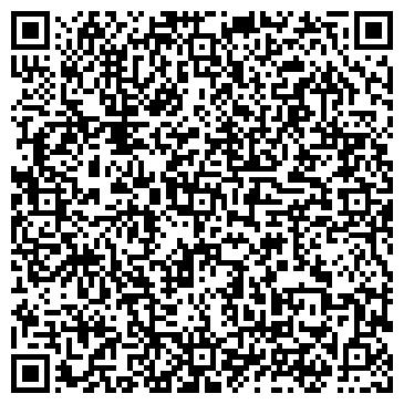QR-код с контактной информацией организации Аляска (магазин электротовары), ТОО