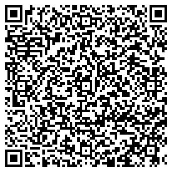 QR-код с контактной информацией организации АВР-сервис, ТОО