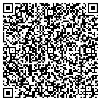 QR-код с контактной информацией организации Евразия Технолоджис, ТОО