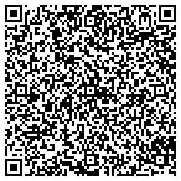 QR-код с контактной информацией организации Svetled (Светлед), ТОО
