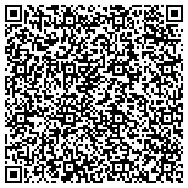 QR-код с контактной информацией организации Casa Prima (Каса Прима), ТОО