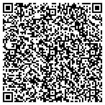 QR-код с контактной информацией организации Орион Казахстан, ТОО