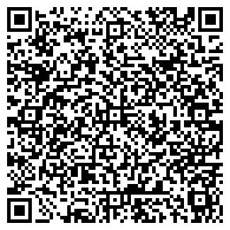 QR-код с контактной информацией организации Energy Star, ТОО