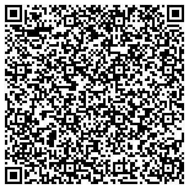 QR-код с контактной информацией организации Вестминстер (Westminster), ТОО