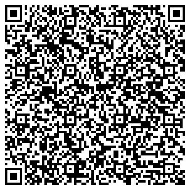 QR-код с контактной информацией организации Green Light Astana (Грин Лайт Астана), ТОО