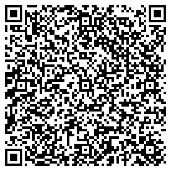 QR-код с контактной информацией организации Каптагай, ТОО