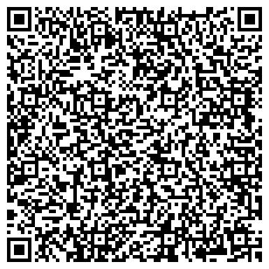 QR-код с контактной информацией организации Prolux Kz LTD (Пролюкс КЗ ЛТД), ТОО