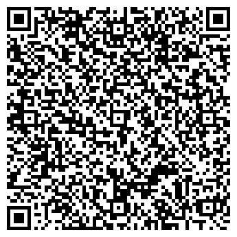 """QR-код с контактной информацией организации ПК """"Меридиан"""""""