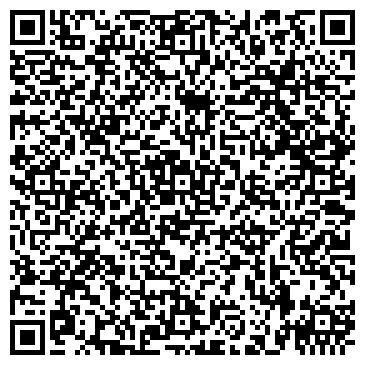 """QR-код с контактной информацией организации OOO """"Экодио"""""""