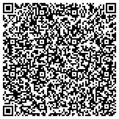 QR-код с контактной информацией организации Общество с ограниченной ответственностью ///MAXUS/// - светотехническая продукция