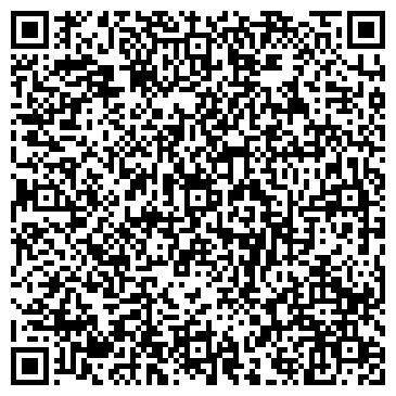 QR-код с контактной информацией организации ДВОРЕЦ КУЛЬТУРЫ ИМ. Ю. А. ГАГАРИНА, ООО