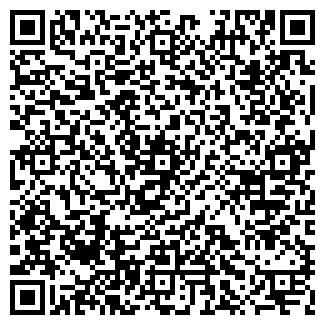 QR-код с контактной информацией организации Tofly12