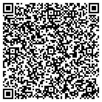 QR-код с контактной информацией организации ФОП Лябах Х.В