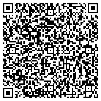 """QR-код с контактной информацией организации ЧП """"Эдипс"""""""
