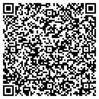 QR-код с контактной информацией организации ПАТ Іскра