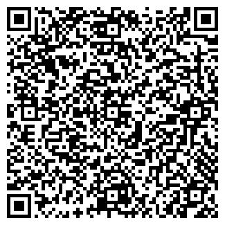 """QR-код с контактной информацией организации ПАТ """"ТАКО"""""""