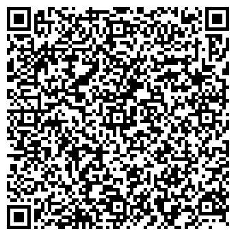 QR-код с контактной информацией организации Локус, ТОО
