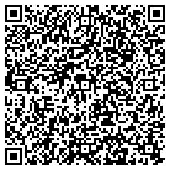 QR-код с контактной информацией организации Комфорт Инджиниринг, ТОО