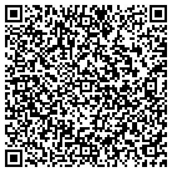 QR-код с контактной информацией организации Hoktex (Хоктэкс), ТОО