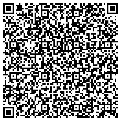 QR-код с контактной информацией организации EXC (ЕИКССИ), ТОО