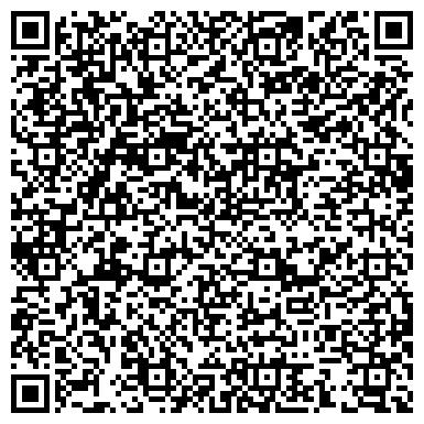 QR-код с контактной информацией организации Савой Файре (Savoir Faire), ТОО