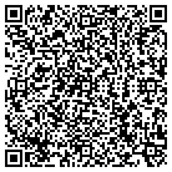 QR-код с контактной информацией организации ДВОРЕЦ КУЛЬТУРЫ, ООО