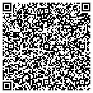 QR-код с контактной информацией организации Aser Izolit (Асер Изолит), ТОО