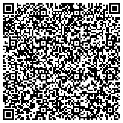QR-код с контактной информацией организации Альтрейд завод керамики, ТОО