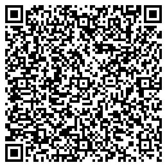 QR-код с контактной информацией организации Калмыков, ИП