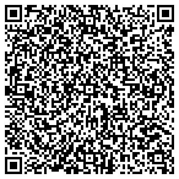 QR-код с контактной информацией организации Легран Казахстан, ТОО