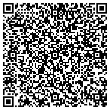 QR-код с контактной информацией организации Электроцентр, ТОО
