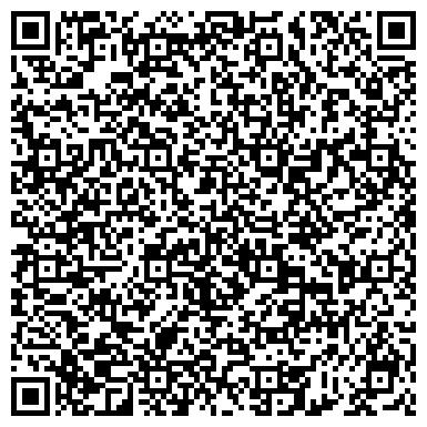 QR-код с контактной информацией организации Каз Балдырган Болашак, ТОО