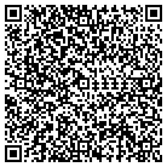 QR-код с контактной информацией организации Телекомпровод, ТОО
